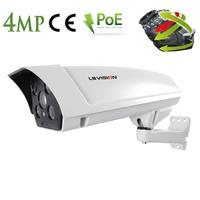 Caméra IP POE motorisée 3.35-10.05mm avec Zoom Optique X3 - Vision Nocturne 50-70m - 4.0 MegaPixels NOUVEAUTE