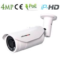 Caméra extérieure IP POE à Zoom Optique X4 - IP66 - 4.0 MegaPixels 2592x1520 pixels