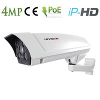 Caméra extérieure IP POE avec Zoom Optique X3 6-22mm - IR50-70M - IP66 - 4.0 MegaPixels