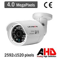 Caméra tube AHD avec vision nocturne 20M - lentille fixe 3.6mm - IP66 - 4.0 MegaPixels