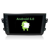 Autoradio Android 6.0 GPS Suzuki SX4, Fiat Sedici de 2006 à 2012 - Grand écran tactile 9 pouces