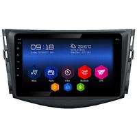 Autoradio Android 6.0 GPS écran tactile 8 pouces Toyota RAV4 de 2006 à 2012