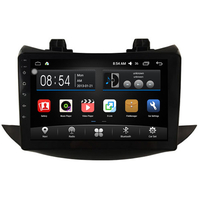 Autoradio Android 6.0 GPS Wifi Mains libres Chevrolet Trax depuis 2017