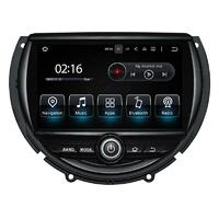 """Ecran tactile 7"""" avec Android Mains libres GPS Mini Cooper"""