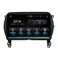 Autoradio GPS Mini Cooper depuis 2014 remplace l'écran GPS d'origine