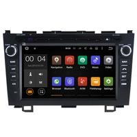 Autoradio Android 7.1 WIFI Navigation GPS Honda CR-V 2006 à 2011