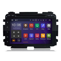 Autoradio Android 7.1 GPS écran tactile Wifi Honda HRV depuis 2015