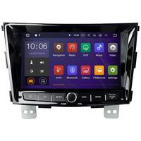 Autoradio Android 7.1 GPS Wifi avec écran tactile Bluetooth Ssangyong Tivoli