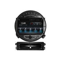 Autoradio Android GPS DVD Mini Cooper, One, Countryman et Clubman de 2006 à 2013
