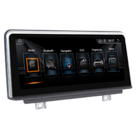 """Autoradio écran tactile 8.8"""" GPS Wifi BMW Série 2 depuis 2017"""