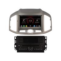Autoradio Android 8.1 GPS Chevrolet Captiva depuis 2011