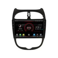 Autoradio GPS Android 8.1 Wifi Peugeot 206
