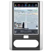 Tablette tactile Tesla Style Nissan X-Trail de 2007 à 2014 : Android 7.1 GPS Wifi Bluetooth