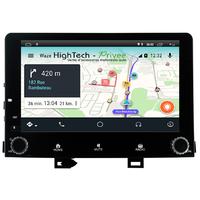 Autoradio Android 9.1 GPS Wifi Bluetooth Kia Rio depuis 2017