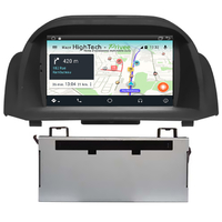 Autoradio tactile Android 9.1 GPS Ford Fiesta de 2008 à 2017