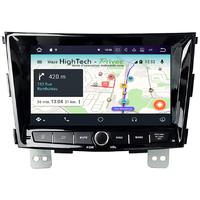 Autoradio Android 9.0 GPS Wifi avec écran tactile Bluetooth Ssangyong Tivoli