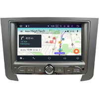 Autoradio Android 8.1 GPS avec Wifi Bluetooth Ssangyong Rexton depuis 2013