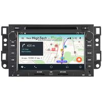 Poste Android 8.1 GPS Waze Wifi écran tactile Chevrolet Aveo Tahoe Epica et Captiva