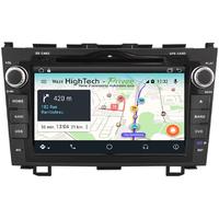 Autoradio Android 9.1 WIFI Navigation GPS Honda CR-V 2006 à 2011