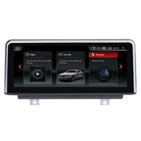 """Autoradio Android 8.1 Wifi écran tactile 8.8"""" GPS BMW Série 1 et Série 2 depuis 2017"""