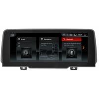 Autoradio écran tactile GPS Android 8.1 WIFI BMW X3 et BMW X4 depuis 2018