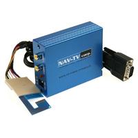 NTV-KIT066 - Interface vidéo & caméra de recul Chevrolet Avalanche, Suburban/Tahoe & Trailblazer avec GPS d'origine