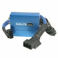 NTV-KIT059 - Interface vidéo & caméra de recul Honda Accord, Civic, CRV, Odyssey, Pilot & Ridgeline
