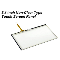 Film tactile Non-Clear Touch Mercedes Audio 20 (W176 W246 W204 W212) et Porsche (PCM 2.1) - dimension 5,8 pouces