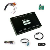 Interface HD-LINK avec entrées HDMI, Mirrorlink, Navigation GPS et caméra de recul pour Mercedes Classe A, B, C, E, CLA, CLS, SLK, GLK, ML et Classe G