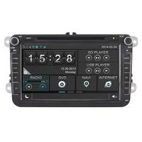 """Autoradio GPS Seat Altea, Leon, Toledo, Alhambra, Altea XL - Ecran 8"""""""