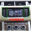 range-rover-sport2016-harman2