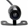 Caméra de recul universelle avec 2 perçages pour fixation sur pare choc arrière
