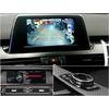 Interface multimédia A/V et caméra de recul BMW CIC High NBT de 2012 à 2017