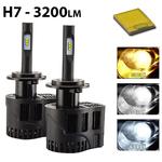 LED-12S-30W-H7