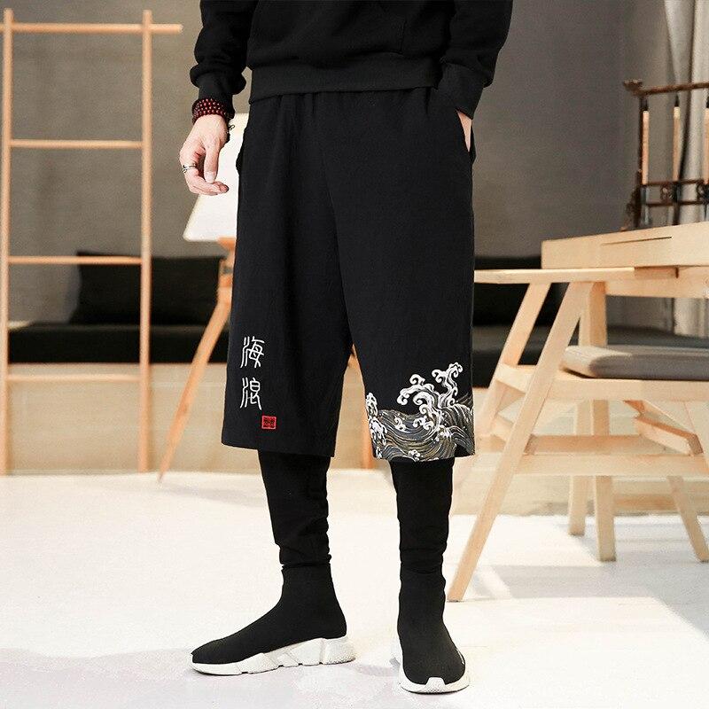 Pantalon Streetwear en lin