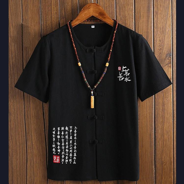 Ensemble T-shirt et pantalon japonais