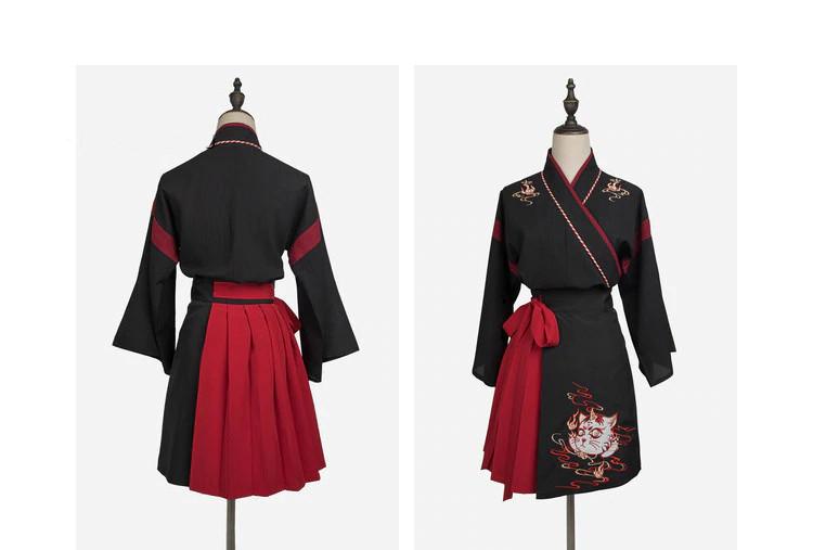 Ensemble 2 pièces kimono obi cosplay brodées