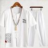 Costume-Kimono-manches-courtes-pour-homme-Kimono-de-Style-japonais-T-shirt-et-pantalon-deux-pi