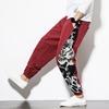 Yukata-pantalon-imprim-Kimono-pour-homme-v-tement-Long-d-contract-style-Harem-imprim-sur-le