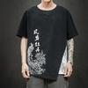 t-japonais-coton-et-lin-T-shirt-hommes-d-contract-Harajuku-v-tements-mode-broderie