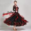 Robe de danse tango