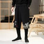 Japonais-d-contract-mode-Style-hommes-pantalon-vague-broderie-faux-deux-pi-ces-t-f-te