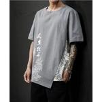 T-shirt gris demi manche