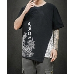 T-shirt demi manche chinois noir