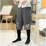 Pantalon pantacourt