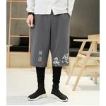 Pantalon streetwear