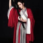 Costume chinois
