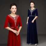 Robe traditionnel chinois longue