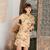 Cheongsam  robe