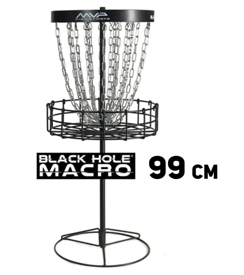 Panier-Disc-Golf-MVP-Disc-Sports-Black-Hole-Macro